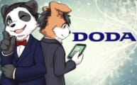 『DODA(デューダ)』のサービス内容や特徴を詳しく紹介!