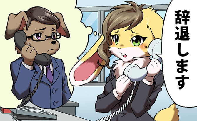 【会話例あり】内定辞退をするときの電話のかけ方を解説!