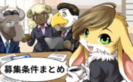 海外で仕事がしたい!日本で求人のある職種や必要スキルを解説